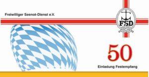 Einladung Jubiläum FSD e.V.