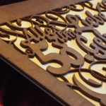 Lasercut , Holz Din A4, auf Karton montiert. Geburtstagskarte.